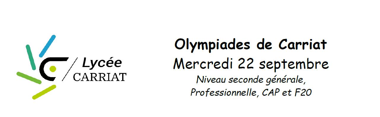 olymp0.png